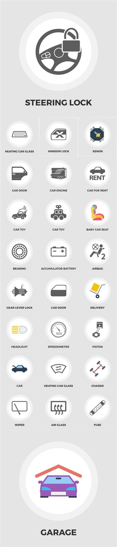 Vector Car Flat Icons