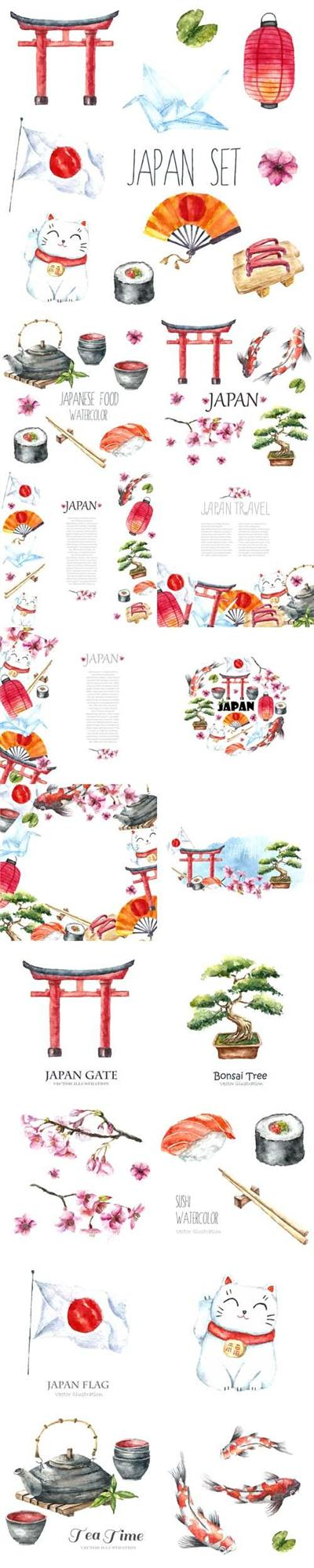 Vector Watercolor Japan Elements
