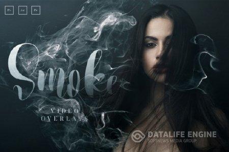 CM - 20 Smoke Video Overlays