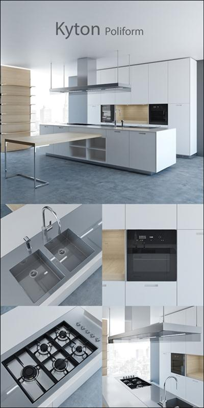 Kitchen Poliform Varenna Kyton