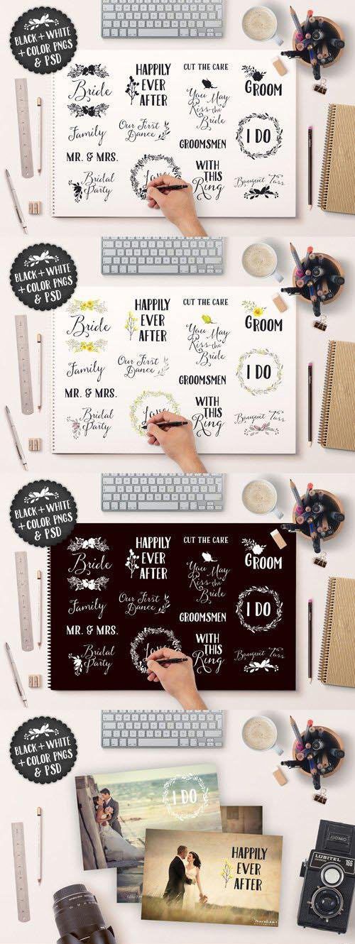 Wedding Word Elements Photo Overlays