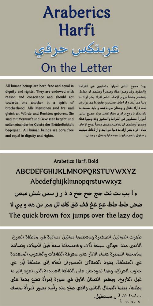 Arabetics Harfi Font Family