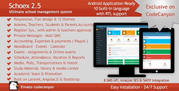 Schoex v2.5 - Ultimate school management system