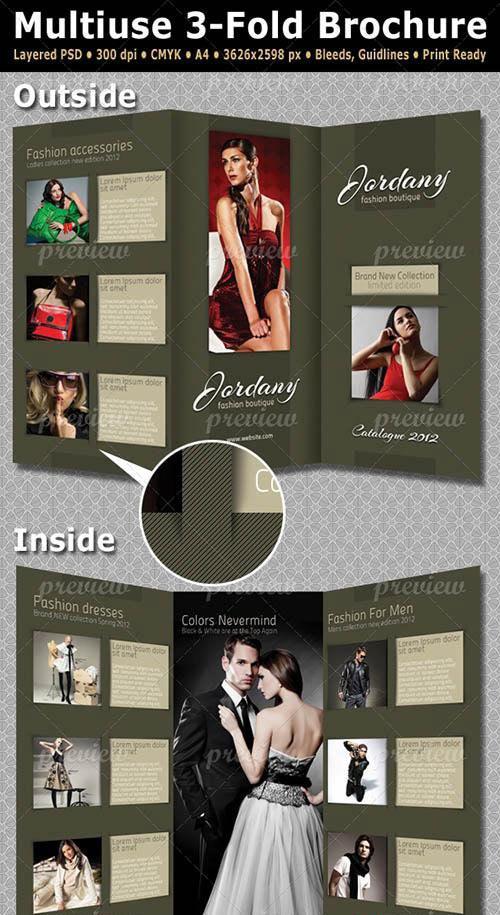 Multiuse 3-Fold Brochure