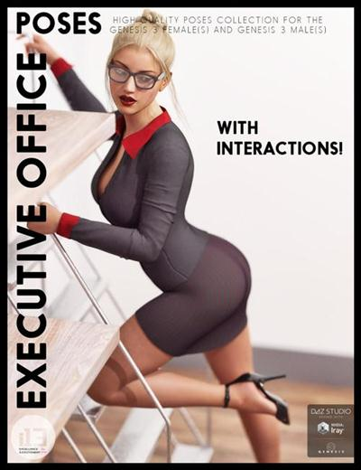 DAZ3D - i13 Executive Environment, Outfit And Pose Bundle