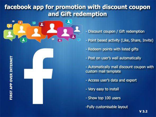 Facebook Promotion with Discount Coupon and Gifts v4.1