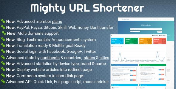 Mighty URL Shortener v2.0.0 - Short URL Script