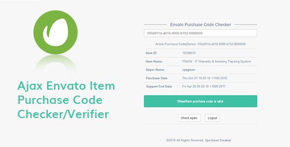 Ajax Envato Purchase Code Checker