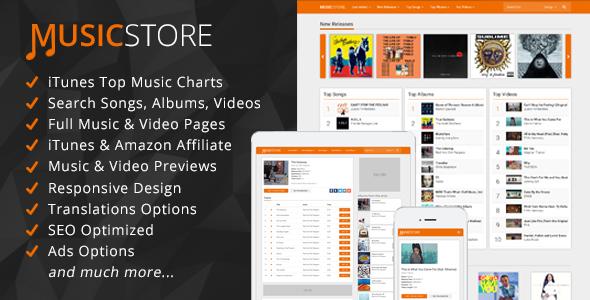 MusicStore - Music Affiliate Script