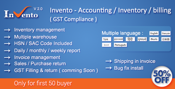 InventO - Accounting | Billing | Inventory Management System ( GST Compliance )