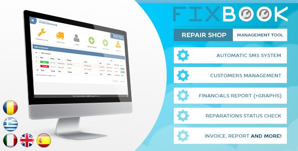 FixBook v3.0 - Repair Shop Management Tool