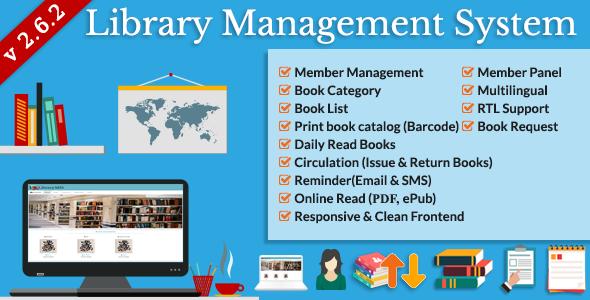 Library Management System (LMS) v2.6.2