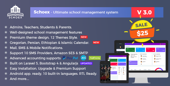 Schoex v3.2 - Ultimate school management system
