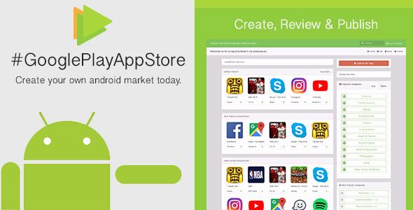 Google Play App Store [CMS] v1.4.1