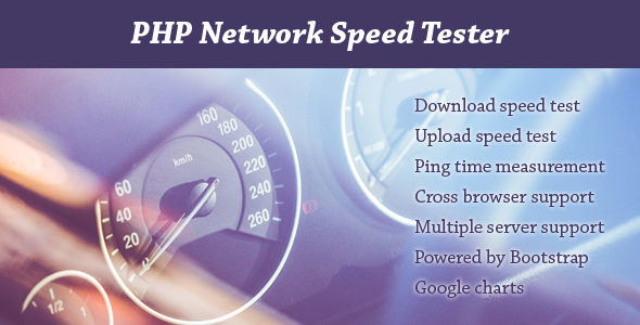 PHP Network Speed Tester v1.2