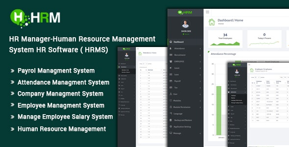 HR Manager v3.0 - Human Resource Management System HR Software (HRMS) - nulled